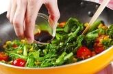 菜の花のピリ辛炒めの作り方2