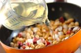 大豆とタコのショウガ煮の作り方1