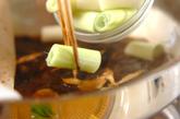 カレイの照り煮の作り方2