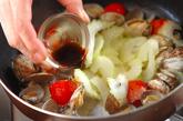 アサリのガーリック炒めの作り方2