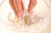 白玉入りレンコン汁の作り方1