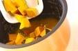 カボチャご飯の作り方1