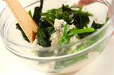 ホウレン草ゴマ豆腐和えの作り方2