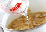 ゴボウの冷製クリームスープの作り方5