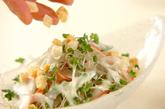 新玉ネギのサラダの作り方1