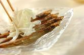 シシャモの甘酢玉ネギのせの作り方2