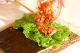 ベジ・ヘルシーコリアン寿司の作り方5