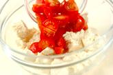 くずし豆腐とプチトマトのシンプルサラダの作り方1