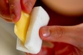 ハンペンのチーズサンドの作り方2