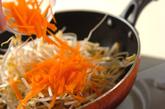 豚肉入りモヤシの山椒炒めの作り方1