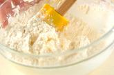豆腐チーズタルトの作り方2