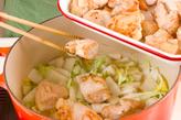 鶏胸肉と白菜のクリーム煮の作り方2