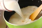 ユズミルクかんの作り方2
