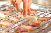 豚バラ肉のシンプル塩焼きの作り方2