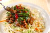 ラム肉のピリ辛炒めの作り方4