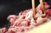 新玉ネギと豚のショウガ焼きの作り方1