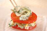 ゴーヤとトマトのサラダの作り方2