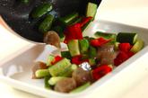 キュウリと牛肉のソース炒めの作り方1