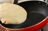 ふんわりパンケーキの作り方4