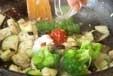ナスのピリ辛炒めの作り方2