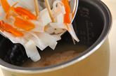 ホタテと大根の炊き込みご飯の作り方1