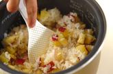 もちもちサツマイモご飯の作り方2