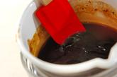 小豆添えコーヒーカンの作り方2
