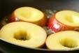 アップルソテーの作り方1