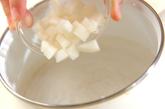 梨のシロップ煮の作り方2
