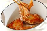チキンと野菜のトマト煮込みの作り方1