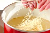 素麺のかきたま汁の作り方1