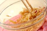 サキイカと大根のハリハリの作り方1