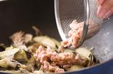 ナスのツナ炒めの作り方3