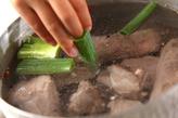大根とスペアリブの煮物の作り方1