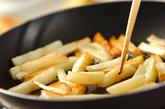ポテトツナディップの作り方2