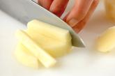 ポテトツナディップの下準備1