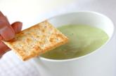 アボカドスープの作り方2