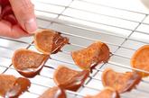 おさつチョコチップの作り方3