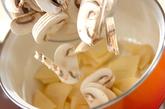 マッシュルームのスープの作り方1