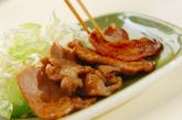 漬け豚肉のショウガ焼きの作り方3
