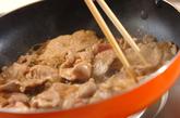 漬け豚肉のショウガ焼きの作り方2