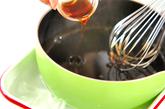 ミニ・コーヒーカンの作り方2