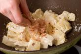 豆腐のおかか炒めの作り方1