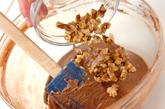 チョコとクルミのマフィンの作り方4