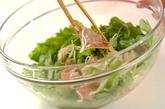 ルッコラと生ハムの冷製素麺の作り方2