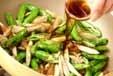 シシトウの炒め物の作り方2