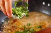 アサリの佃煮丼の作り方2