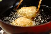 冷やしカレーそば・揚げ卵のせの作り方3