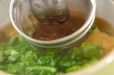 厚揚げのみそ汁の作り方2