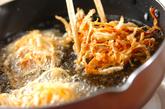 サキイカのかき揚げの作り方2